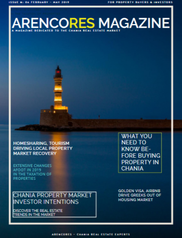 Buying a property in Chania with our property magazine